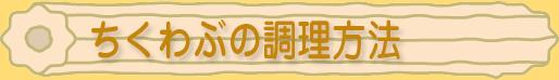 title_bg06