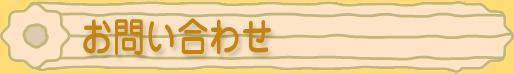 title_bg10